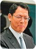 Norman Chan